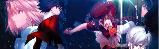 Branching Path: Melty Blood Actress Again Current Code's Steam Version