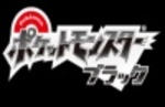 Pokemon Black and White revealed, hitting in Japan this fall