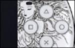 Special Edition Dissidia Duodecim Final Fantasy PSP Revealed