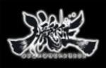Oboro Muramasa screenshots