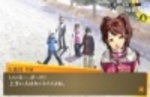 "Persona 4: Golden has a lot of ""new features"""