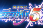Disgaea 5 officially announced for PlayStation 4