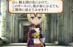 Legend of Legacy full website opens - screenshots