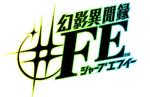 Shin Megami Tensei x Fire Emblem exists