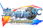 First images for The Legend of Heroes: Sora no Kiseki SC Evolution