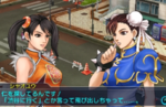 Chun-Li, Morrigan, and more join the cast for Project X Zone 2: Brave New World