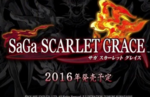 SaGa: Scarlet Grace coming to PS Vita in Japan next year
