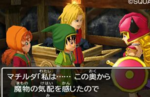 Dragon Quest VII and Dragon Quest VIII for 3DS heading westward.
