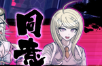 Danganronpa V3: Killing Harmony set to release in September