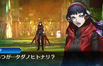 First screenshots for Shin Megami Tensei: Deep Strange Journey