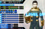 New gameplay from Shin Megami Tensei: Deep Strange Journey