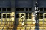 13 Sentinels: Aegis Rim - E3 Trailer