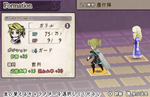 Check out what Famitsu reviewers have to say about The Alliance Alive