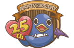 Nippon Ichi to hold 25th Anniversary announcement event on July 15th 2017
