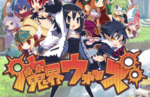 Nippon Ichi announces Makai Wars for mobile