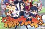 Nippon Ichi announces Makai Wars for mobile