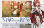 Sakura and Male Corrin confirmed in Fire Emblem Warriors