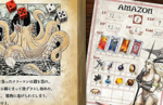 Dragon's Crown Pro Japanese website launches with more information