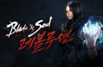 Netmarble announces Blade & Soul Revolution for Mobile Devices