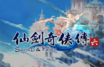 Chinese Paladin: Sword and Fairy 6 to receive English support in November 15 for PC