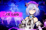 Death end re;Quest - 2nd Trailer