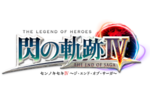 Trails of Cold Steel IV -The End of Saga- will be out in Japan for PS4 in Fall 2018 [Spoiler Warning]