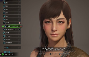 Monster Hunter World: Change Character Appearance option coming with the Hunter's Grooming Ticket - here's how it works