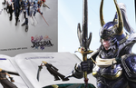 Dissidia Final Fantasy NT Ultimate Collector's Edition Giveaway [UK]