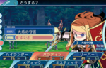 Etrian Odyssey X is a compilation which combines all good aspects of past series games