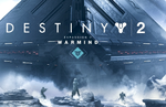Destiny 2 - Expansion II: Warmind will be released on May 8