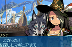 Etrian Odyssey X introduces NPCs and monsters with new screenshots