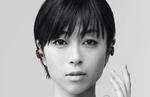 "Utada Hikaru teams with Skrillex and Poo Bear for Kingdom Hearts III opening theme ""Face My Fears"""