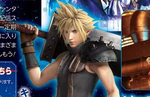 Dissidia Final Fantasy NT goes free-to-play in Japan on November 22
