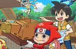 Bandai Namco reveals Ninja Box for Nintendo Switch
