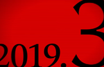 Atlus posts P5R teaser trailer, more information to come in March 2019