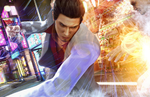 Yakuza Kiwami 2 rated for PC release by ESRB