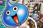 How Fans Translated the Japan-only Sequel to Dragon Quest Heroes: Rocket Slime
