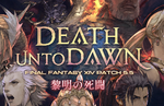 Final Fantasy XIV: Shadowbringers patch 5.5 lands on April 13, adds third YoRHa: Dark Apocalypse raid