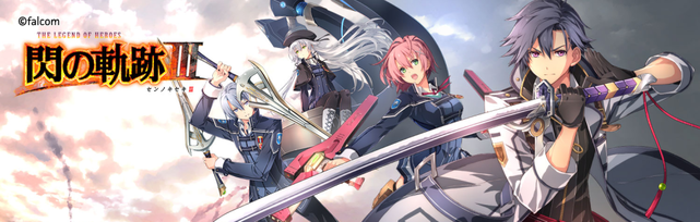 The Legend of Heroes: Trails of Cold Steel III PC Port Impressions