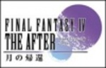 FF4: The After heading West for Wii and Possibly other Platforms