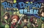 Blue Dragon Sequel Launch Delayed in Japan