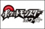 Pokemon Black and White to release in Europe on 4th March
