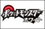 New Pokemon Black and White Screens