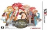 GamesCom 2011: New Tales of the Abyss 3DS Media