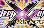 Project X Zone 2: Brave New World site opens
