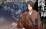 Hakuoki: Kyoto Winds releases on Steam this Summer