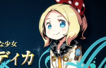 Etrian Mystery Dungeon 2 announced for Nintendo 3DS