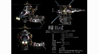 Shinra chopper2