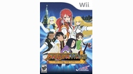 Sw wii cover