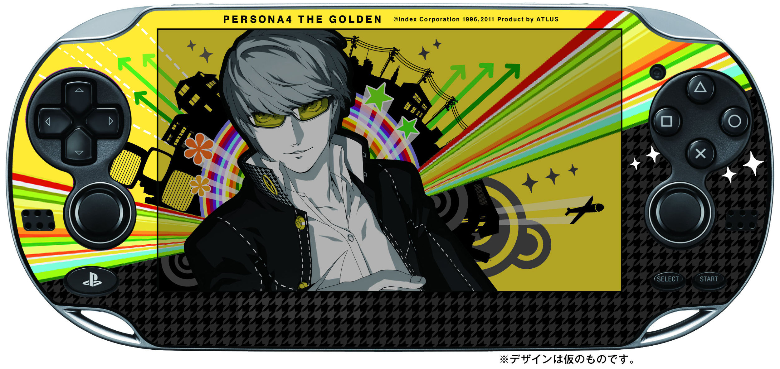 First Look At Persona 4 The Golden S Box Art Rpg Site